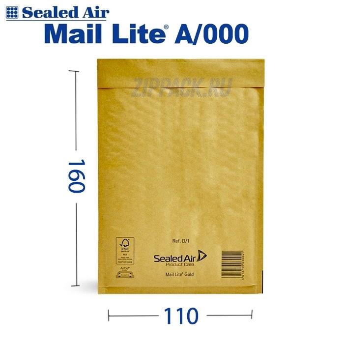 Почтовый крафт-пакет с воздушной подушкой MAIL LITE А/000, 110*160 мм - фото 6569