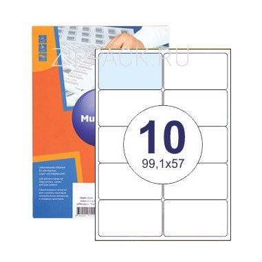 Этикетки самоклеящиеся 10 шт на листе А4 | 99,1х57 мм | 100 листов в упаковке - фото 6662