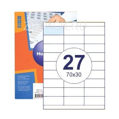 Этикетки самоклеящиеся 27 шт на листе А4 | 70х30 мм | 100 листов в упаковке - фото 6722