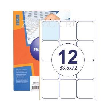 Этикетки самоклеящиеся 12 шт на листе А4 | 63,5х72 мм | 100 листов в упаковке - фото 6734