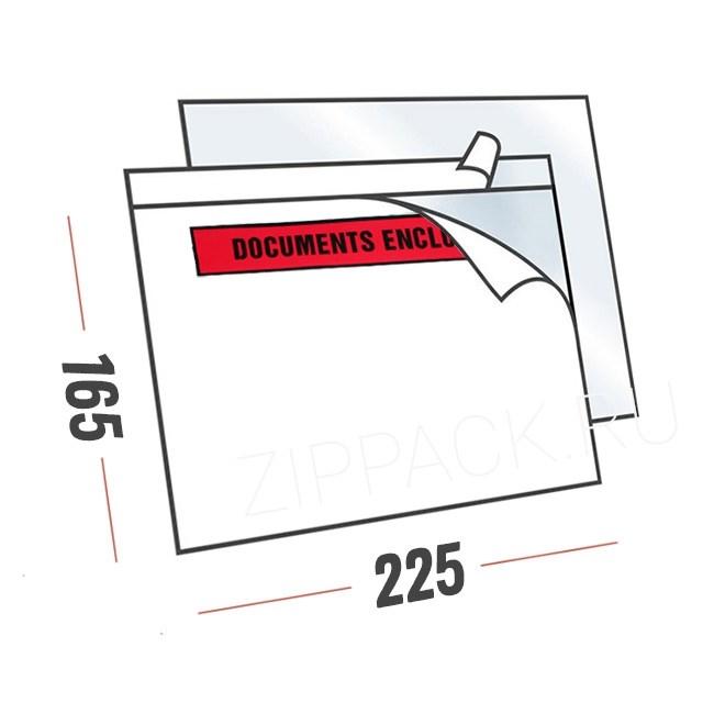 """ПАКЕТ с надписью """"DOCUMENTS ENCLOSED"""" 225х165 мм / C5 для сопроводительных документов - фото 6808"""