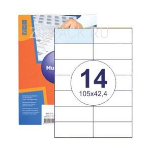 Этикетки самоклеящиеся 14 шт на листе А4 | 105х42,4 мм | 100 листов в упаковке