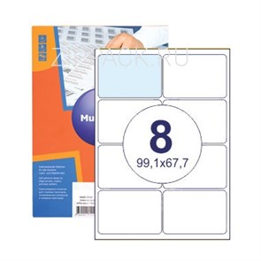 Этикетки самоклеящиеся 8 шт на листе А4 | 99,1х67,7 мм | 100 листов в упаковке