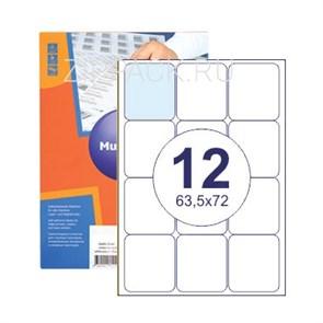Этикетки самоклеящиеся 12 шт на листе А4 | 63,5х72 мм | 100 листов в упаковке