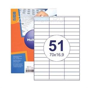 Этикетки самоклеящиеся 51 шт на листе А4 | 70х16,9 мм | 100 листов в упаковке