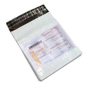 Курьер-пакет белый 340x460 мм без логотипа / с карманом